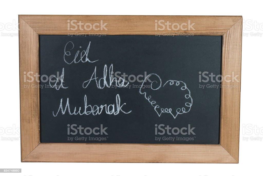 Sheep Drawing on Black Board for Feast of Sacrifice and written 'Eid al Adha Mubarak' on it stock photo