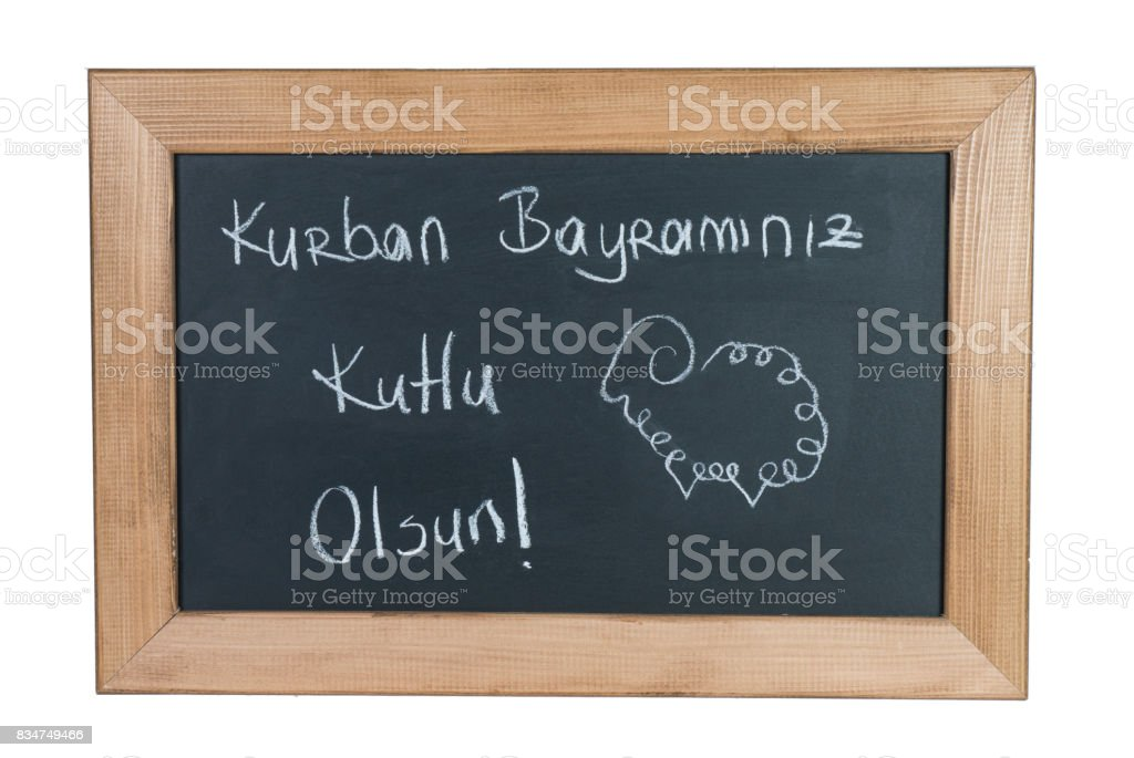 Sheep Drawing on Black Board for Feast of Sacrifice and written 'Kurban Bayramınız Kutlu Olsun' on it stock photo
