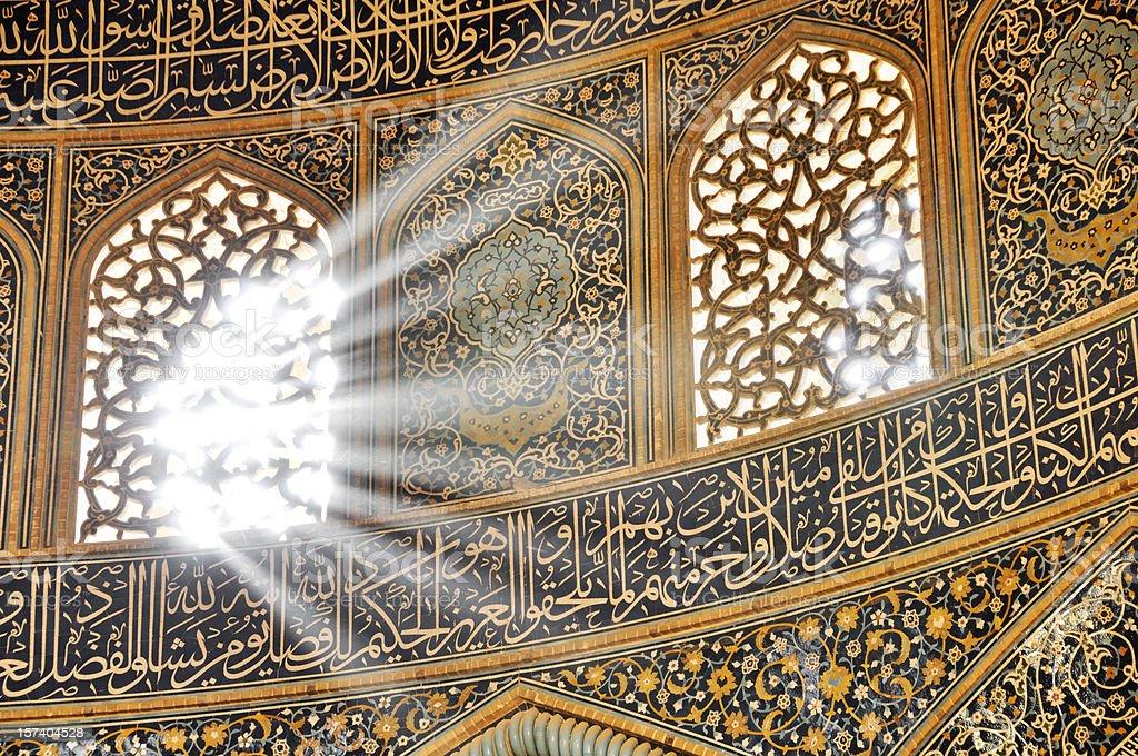 Sheikh Lotfollah Mosque, Isfahan, Iran stock photo