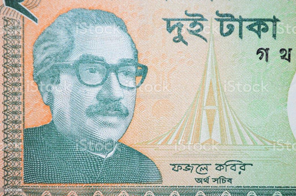 Sheikh Mujibur Rahman en taka billete de banco de dos foto de stock libre de derechos