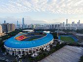 Shenzhen stadium and financial district skyline.