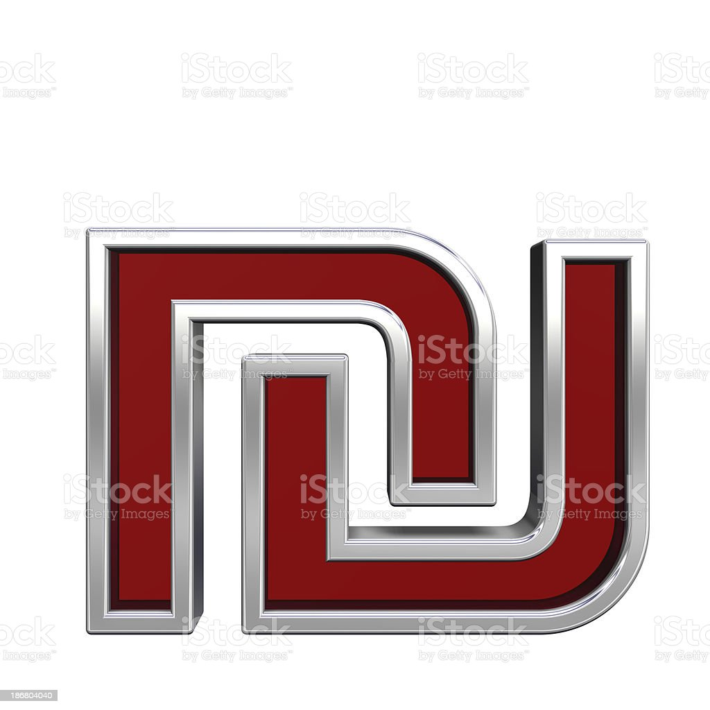 Sheqel sign from ruby with chrome frame alphabet set royalty-free stock photo