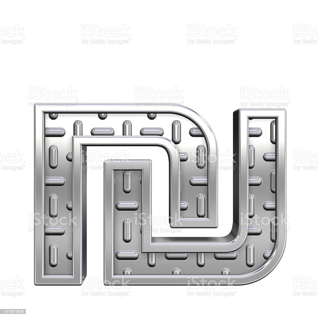 Sheqel sign from steel tread plate alphabet set royalty-free stock photo