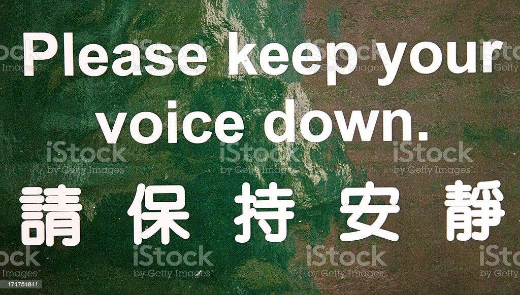 Shhhhh stock photo