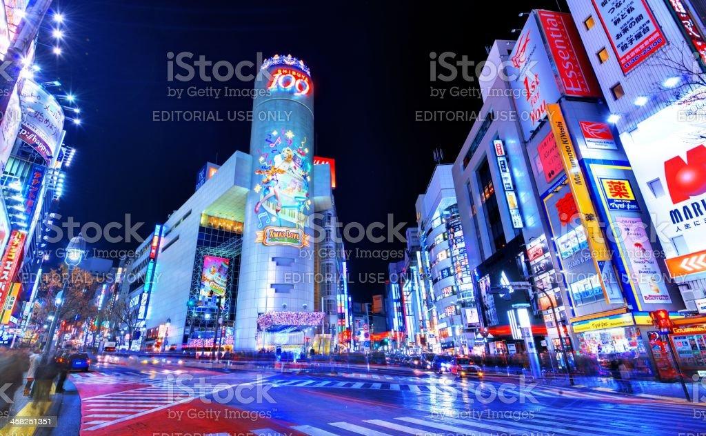Shibuya 109 stock photo
