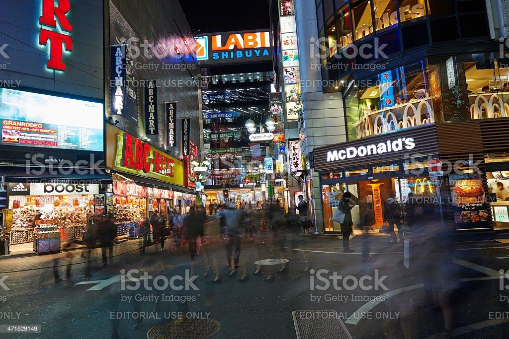 Shibuya by Night royalty-free stock photo