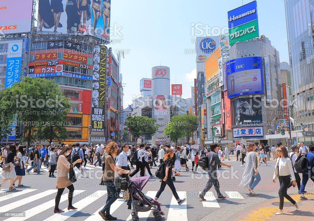 Shibuya Cityscape Tokyo stock photo