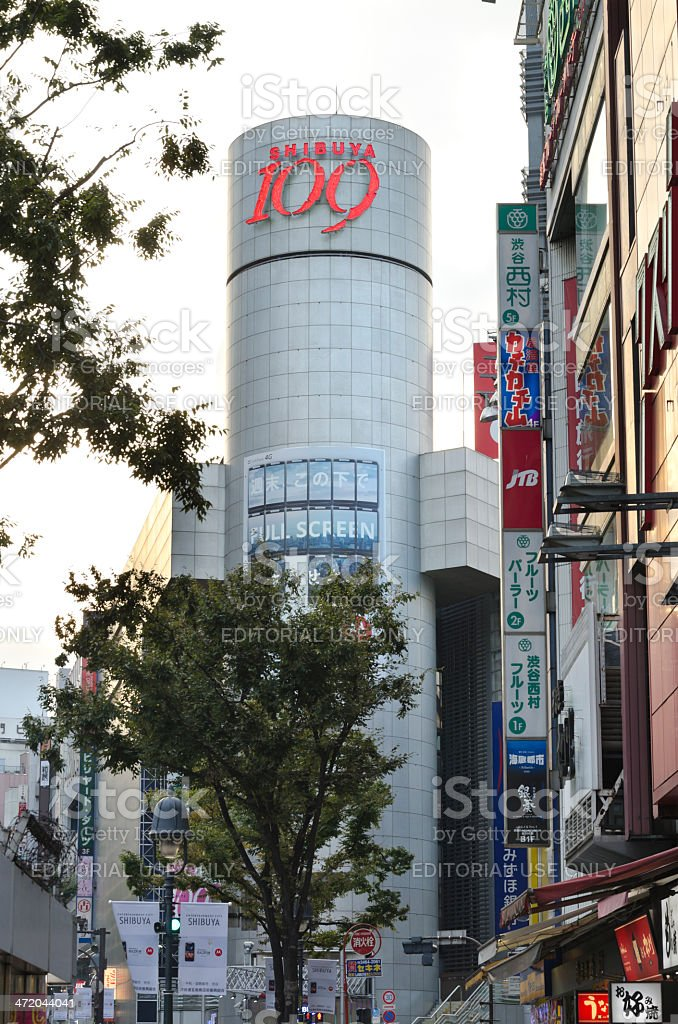 Shibuya commercial district in Tokyo royalty-free stock photo