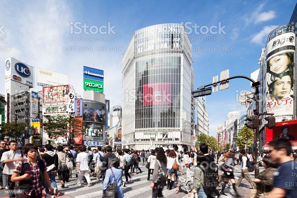 Shibuya Crossroad in Tokyo, Japan - October 3, 2010 stock photo