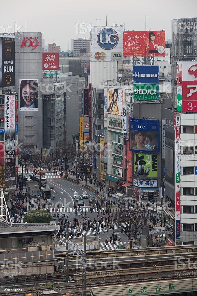 Shibuya District in Tokyo, Japan stock photo