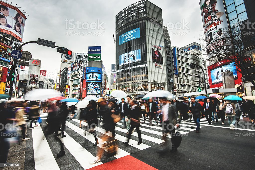 Shibuya in Tokyp stock photo