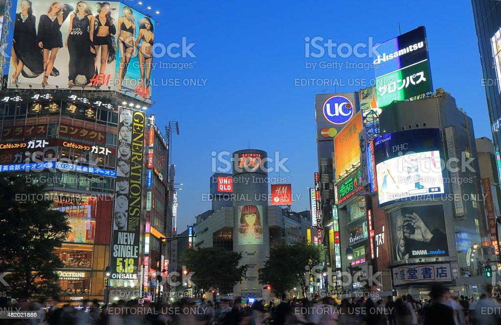 Shibuya night Tokyo Japan stock photo