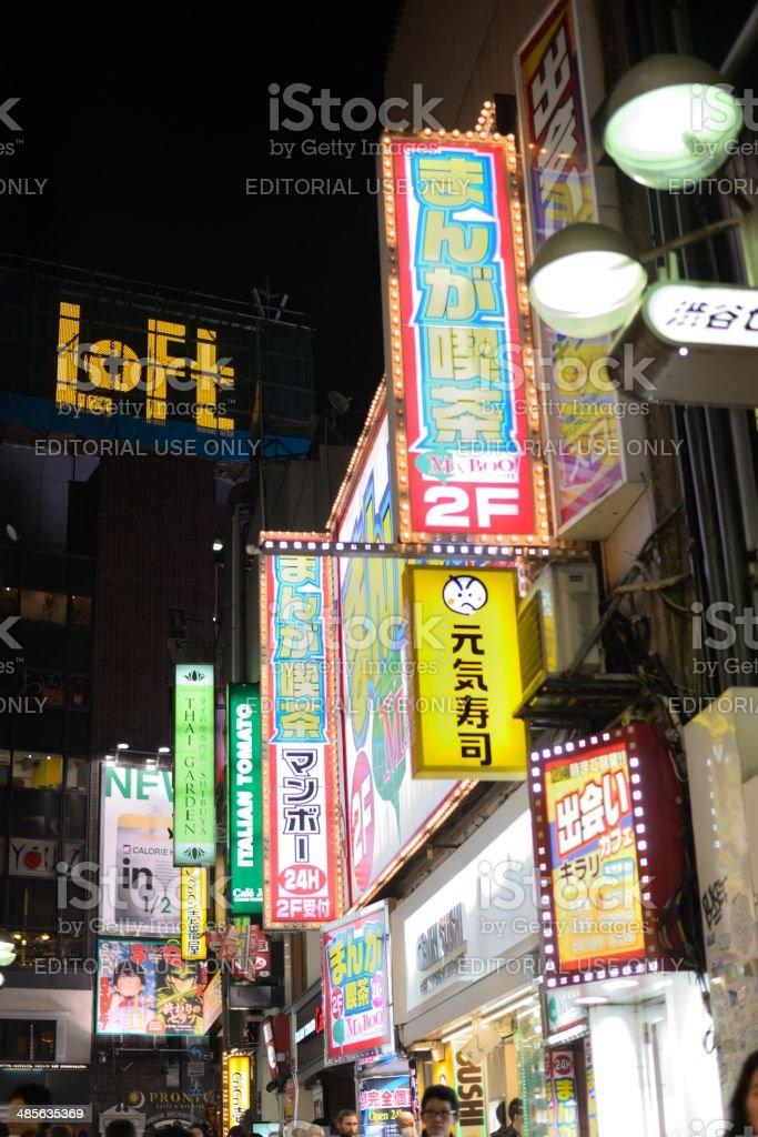 Shibuya royalty-free stock photo