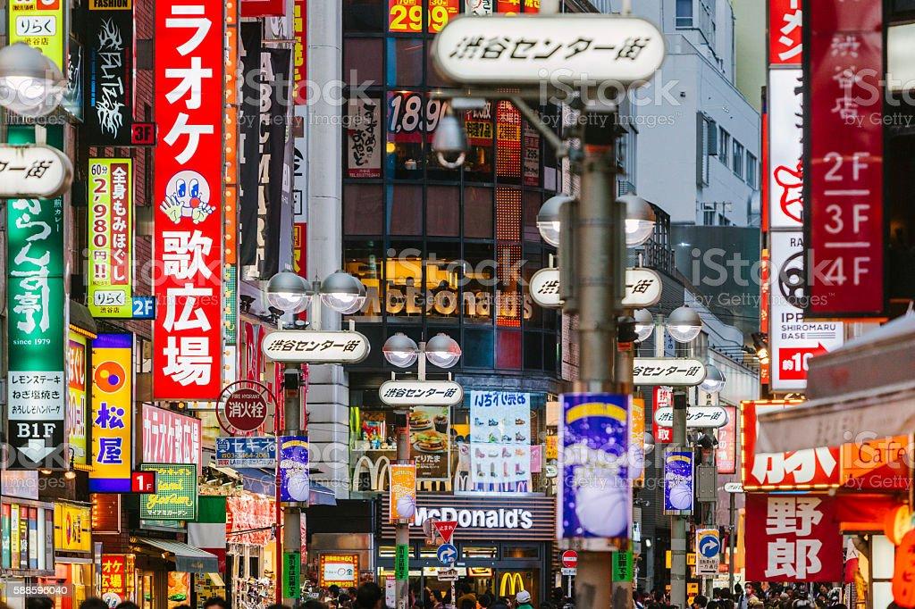 Shibuya Shopping District, Tokyo, Japan stock photo