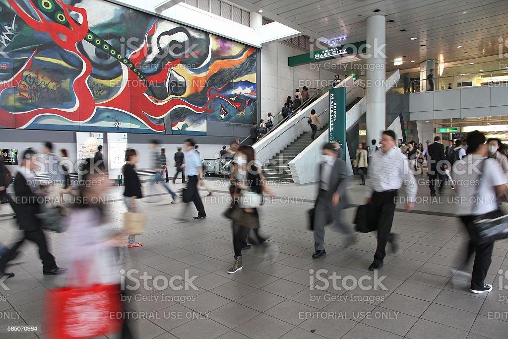 Shibuya Station stock photo