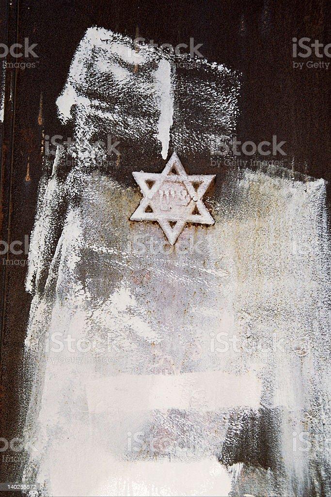 Shield of David ('Magen David') on a rusty door stock photo