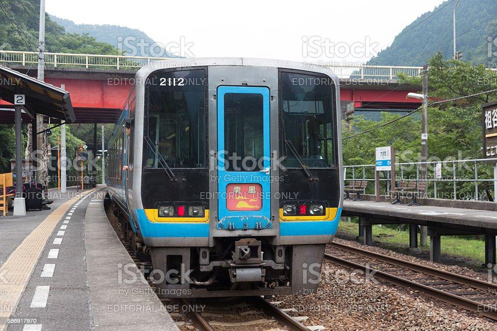 JR Shikoku Nanpu limited express train service in Japan stock photo