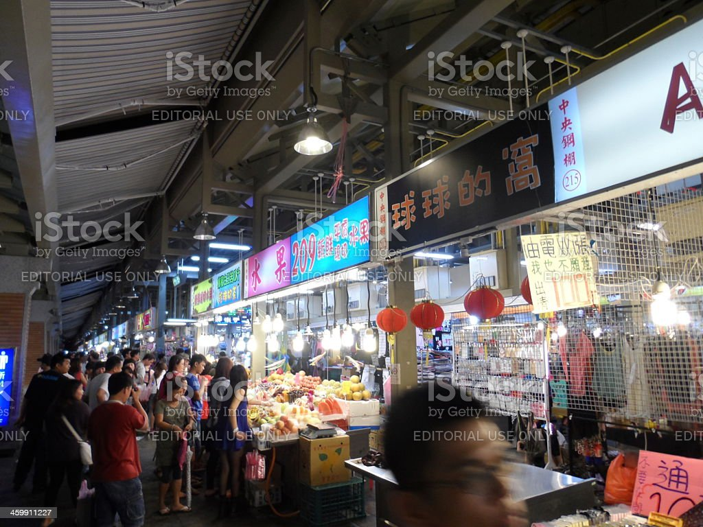Shilin Market, Taipei, Taiwan royalty-free stock photo