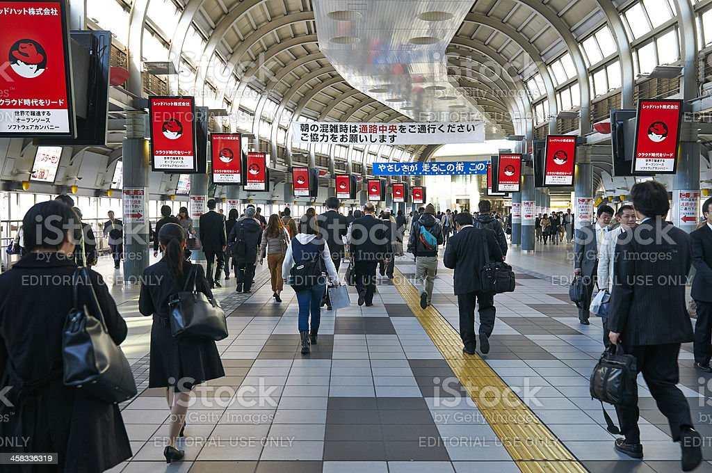 Shinagawa Station royalty-free stock photo