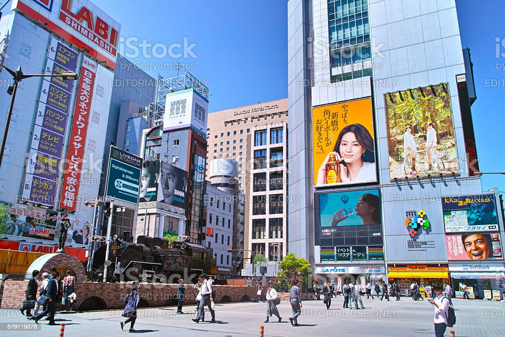 Shinbashi Station West Square stock photo