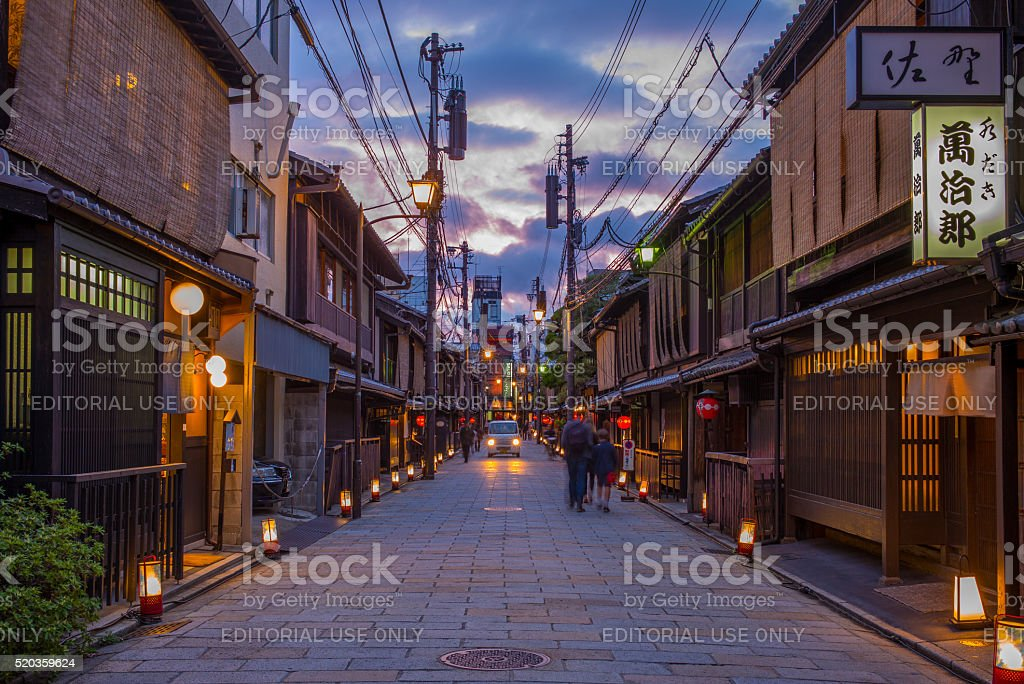 Shinbashi-dori Street view of Gion stock photo