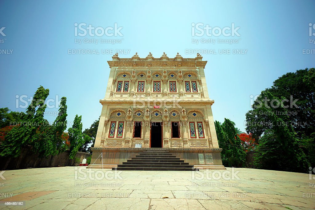 Shinde Chhatri stock photo