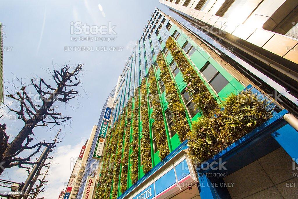 Shinjuku in Tokyo, Japan stock photo