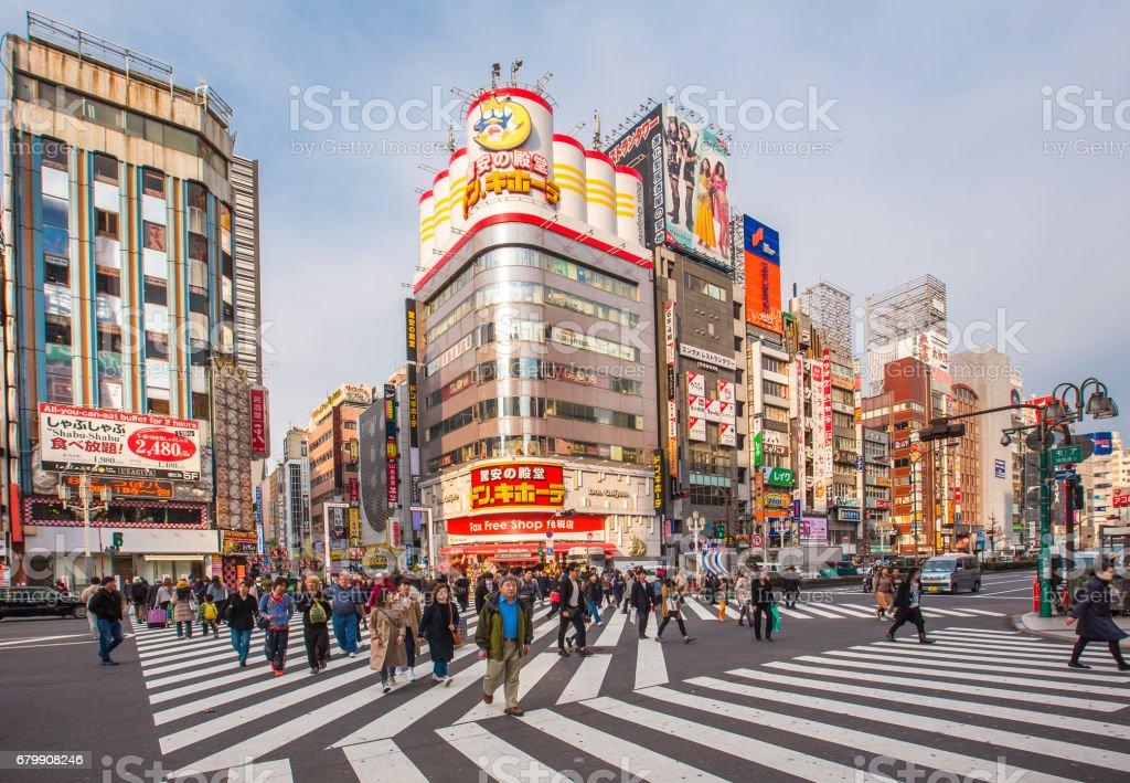 Shinjuku is a special ward located in Tokyo Metropolis, Japan. stock photo