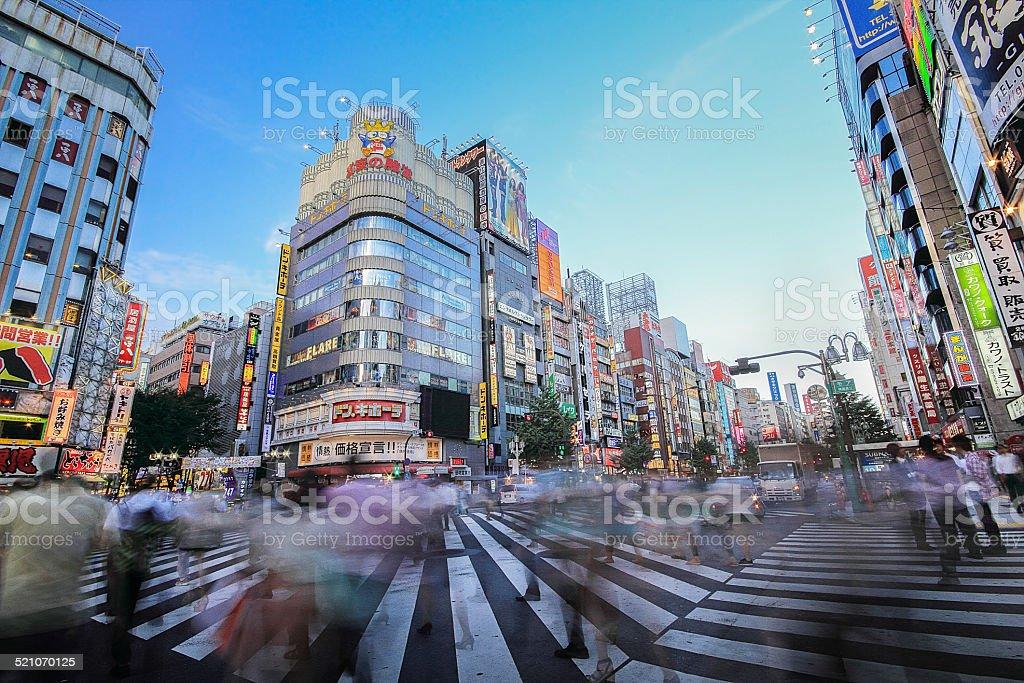 Shinjuku , Japan stock photo