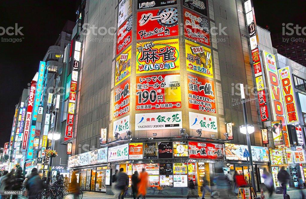 Shinjuku Kabukicho at night (Nakamise-dori) stock photo