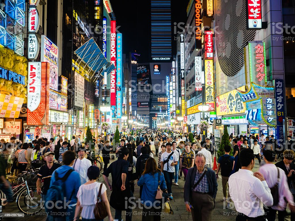 Shinjuku shopping district in Tokyo, Japan stock photo