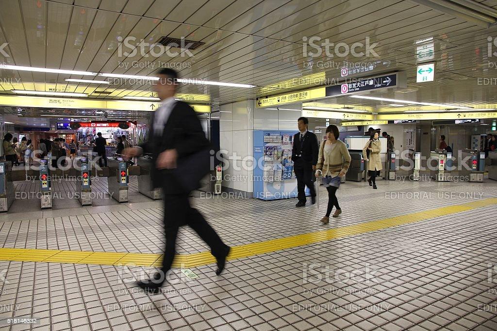 Shinjuku Station, Tokyo stock photo