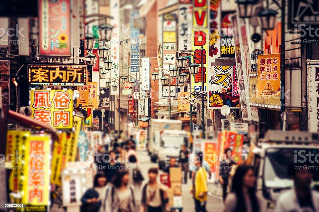 Shinjuku Street Sceene in Tokyo stock photo