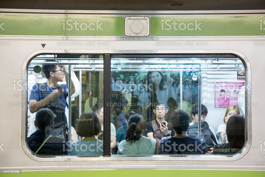 Shinjuku Subway stock photo