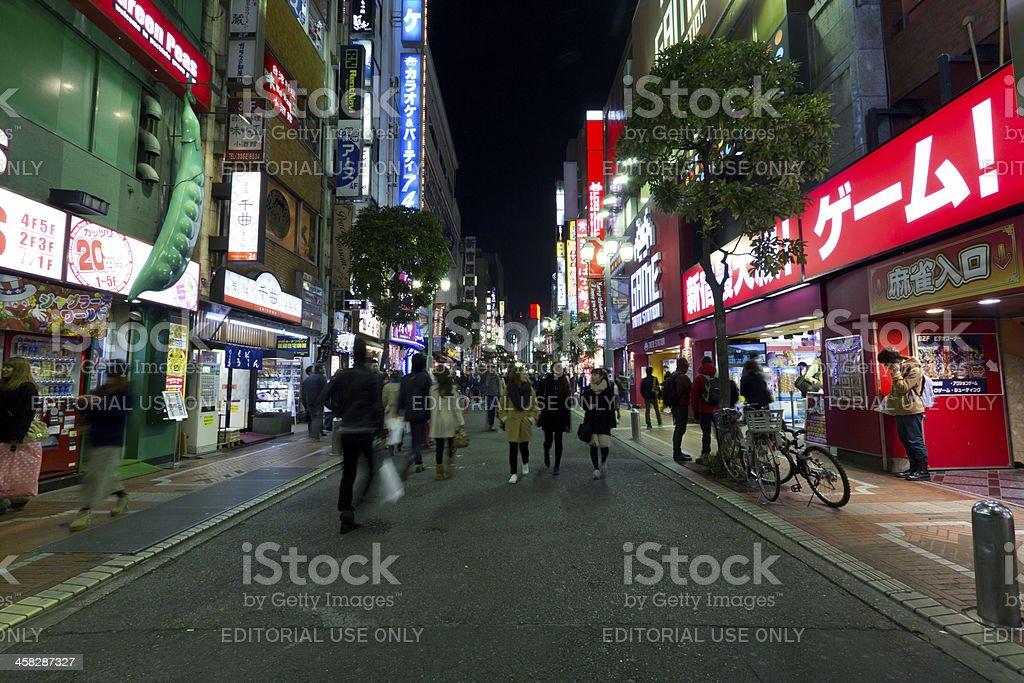 Shinjuku, Tokyo royalty-free stock photo