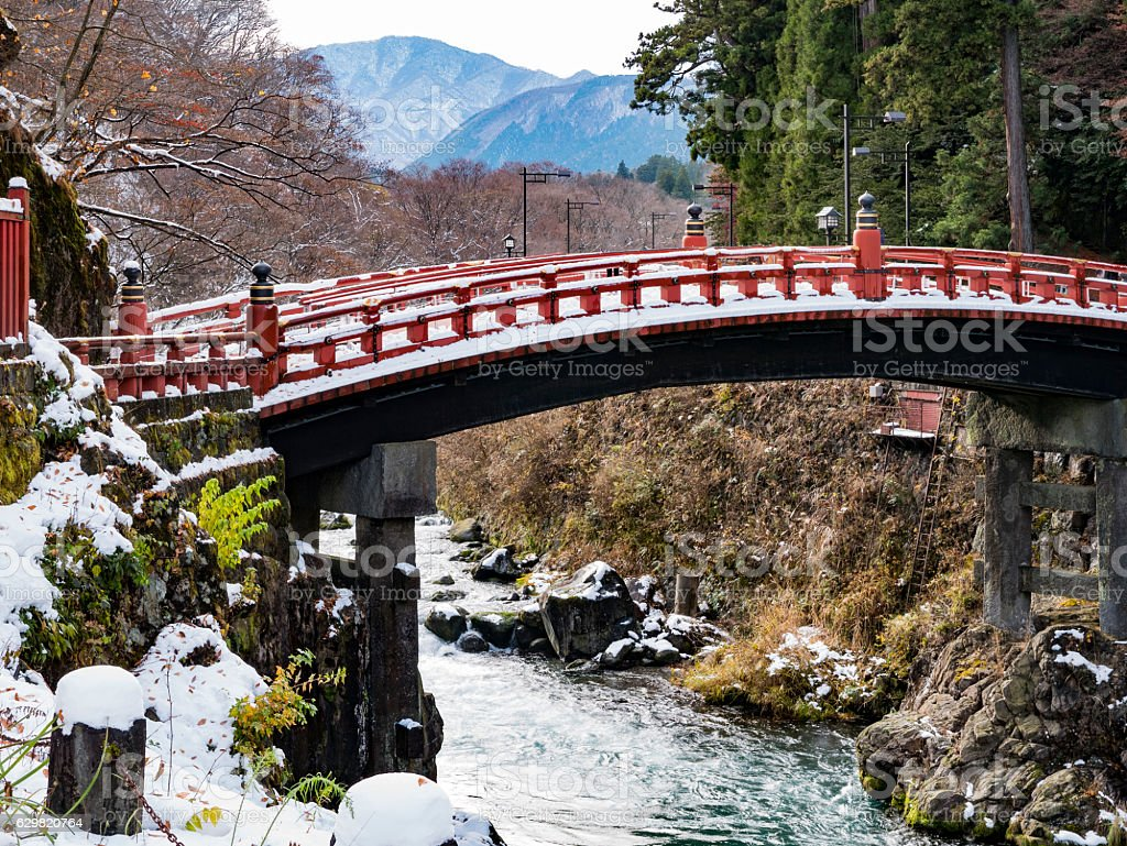 Shinkyo (Sacred Bridge) in NIkko, Japan stock photo