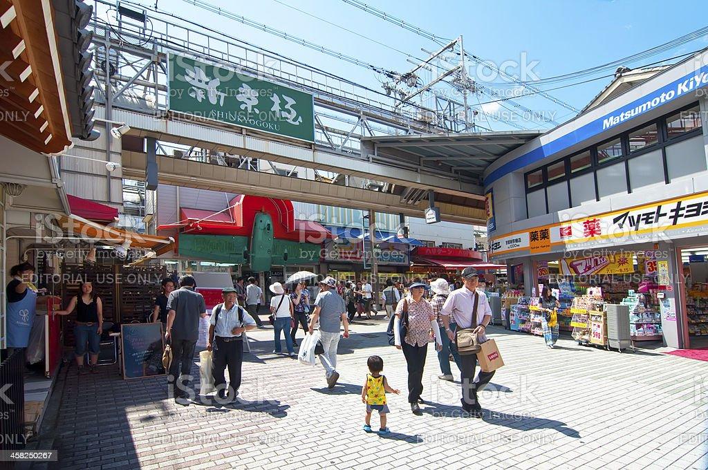 Shinkyogoku Shopping District royalty-free stock photo