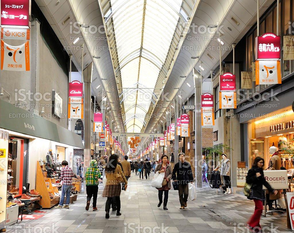 Shinkyogoku-dori Street stock photo