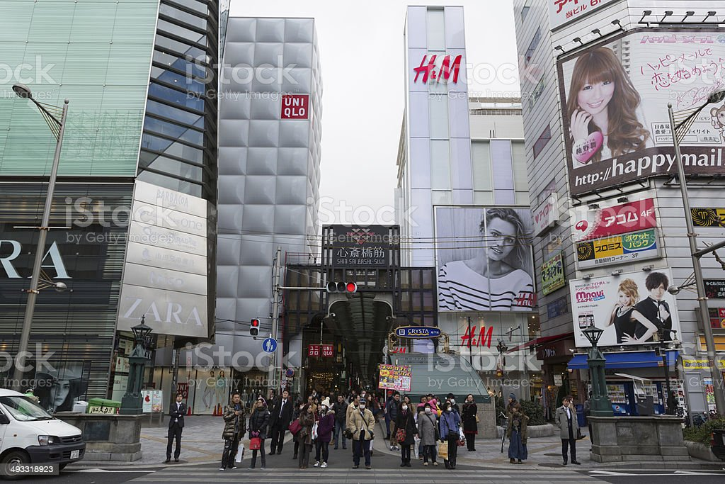 Shinsaibashi Shopping Street in Osaka, Japan stock photo
