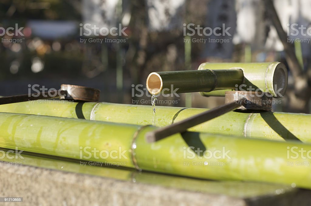 Shinto Basin Front Angle stock photo