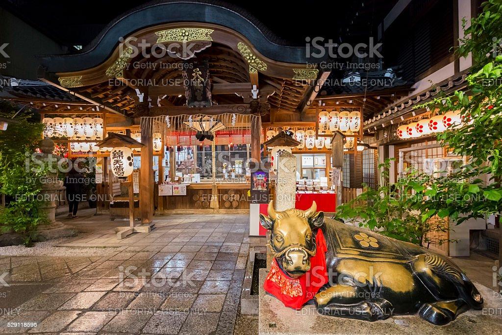 Shinto shrine in Japan stock photo