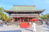 Shinto wedding in Yasaka Shrine