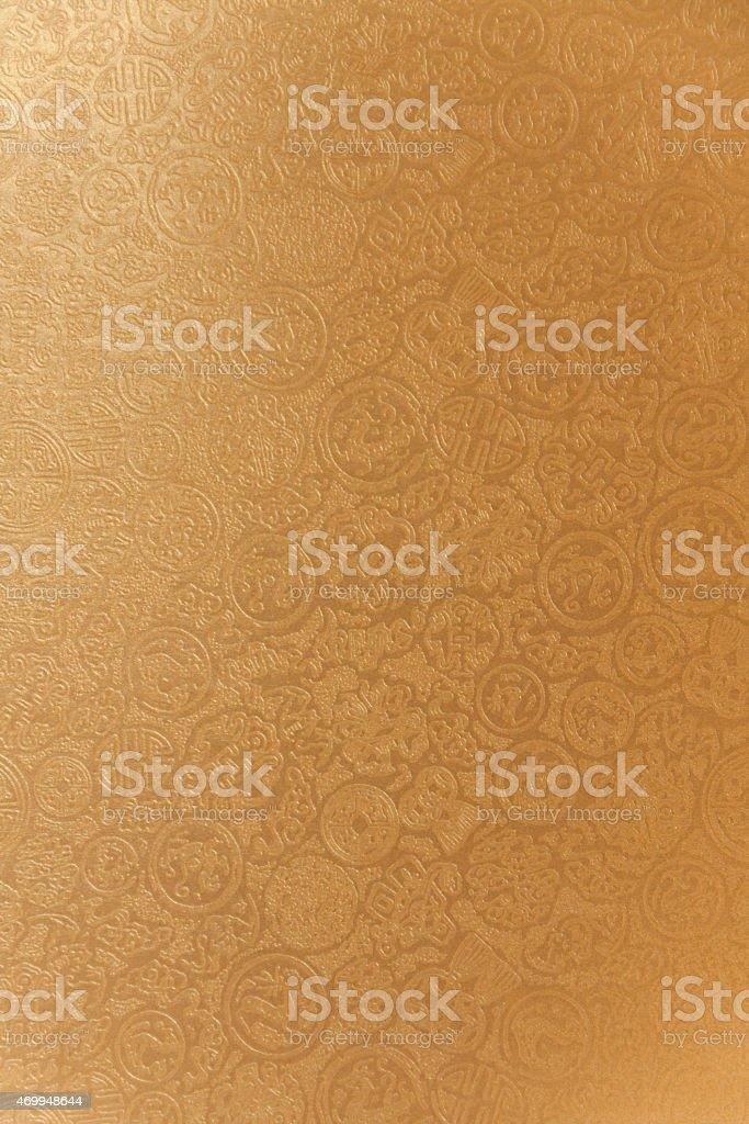 Shiny Chinese pattern paper royalty-free stock photo