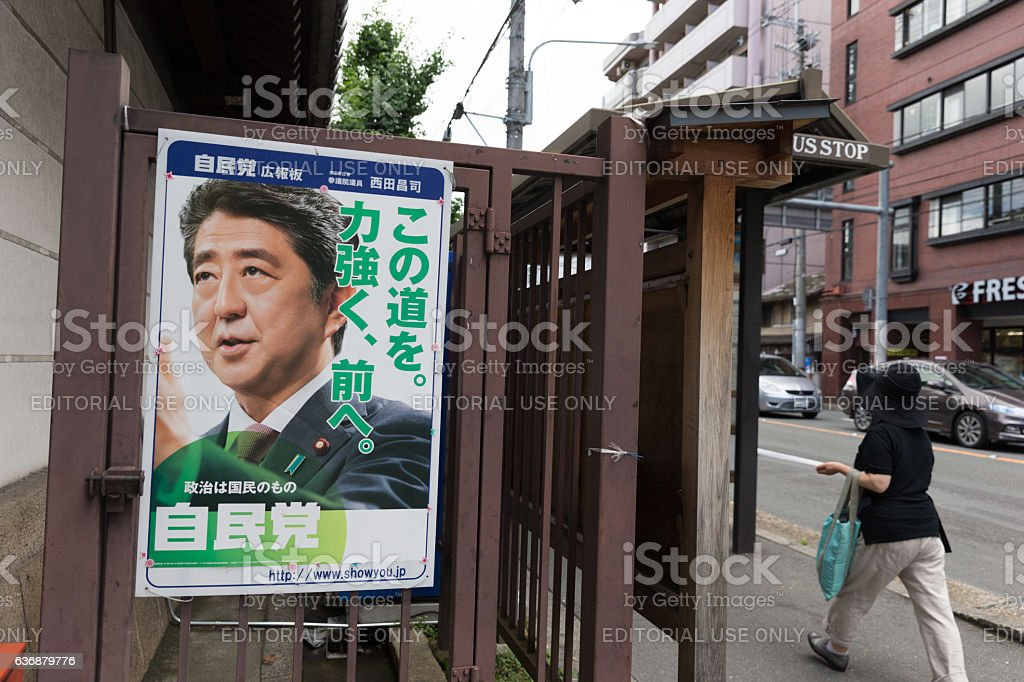 Shinzo Abe Poster at the Street in Kyoto, Japan stock photo