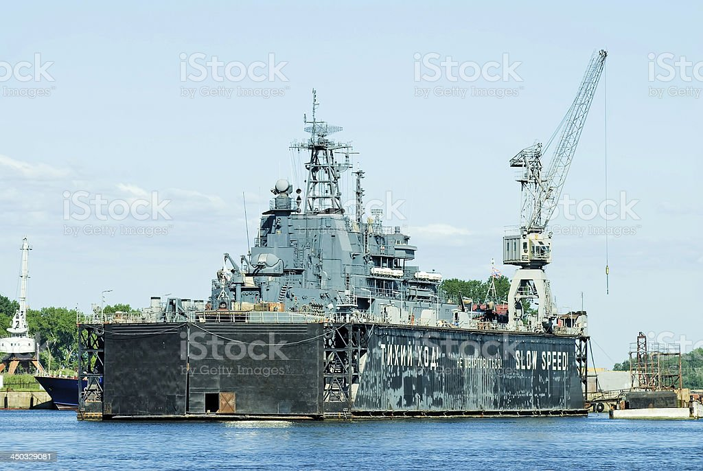 ship in the dry dock stock photo