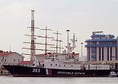 ship of coastguard in Sochi, Russia