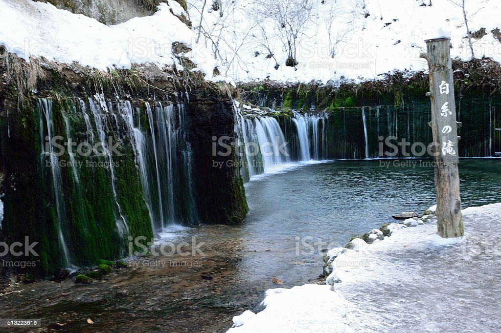 Shiraito Frozen Waterfall in Japan stock photo