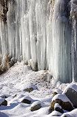 Shirakawa ice pillar group