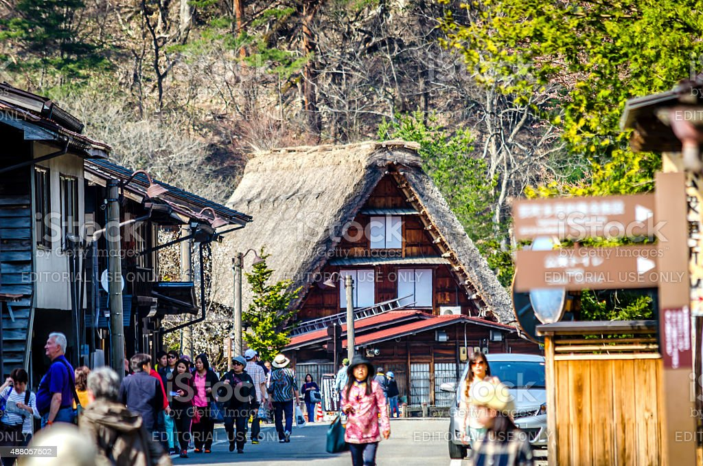Shirakawa village - Gifu , Japan royalty-free stock photo