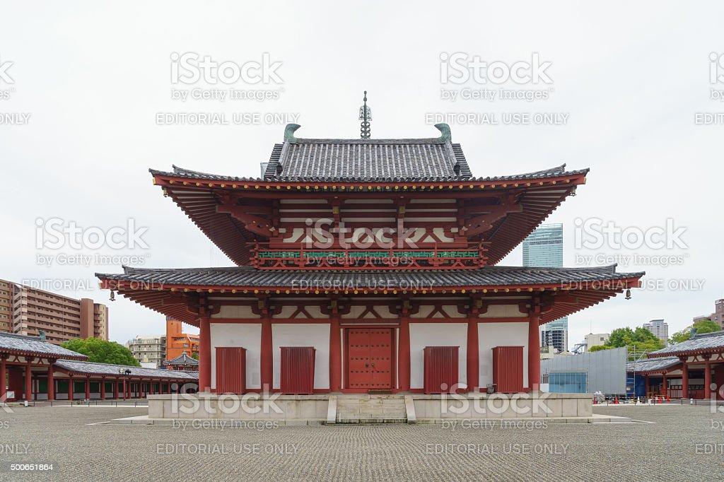 Shitennoji Temple in Osaka, Japan stock photo